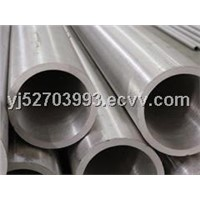 904L seamless  stainless steel tube