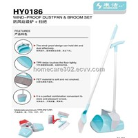 HY0186 WIND-PROOF DUSTPAN AND BROOM SET