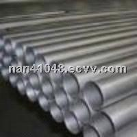 high purity tungsten tube/pipe for sale