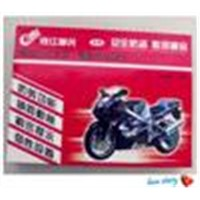 motorcycle alarm & security systems  for QIANJIANG
