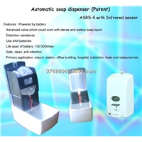 Automatic foam antibacterial hand wash dispensers with refillable bottle and disposable bag