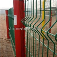 Garden Fencing For Home & Garden