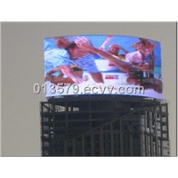 LED Curtain Displays
