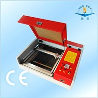 NC-S4040 CE Mini Laser Cutting Machine
