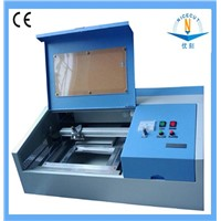 Laser Rubber Stamp Making Machine (NC-S40)