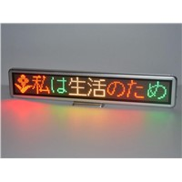 led message sign board by hand-c16128