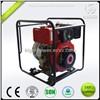 air cooled diesel engine 3 inch water pump
