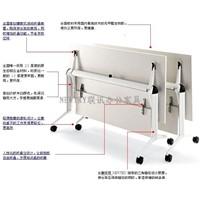 Folding table executive desk lianxun furniture co ltd for Table exit fly