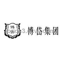 Guangzhou to Paris CAN - FAR air freight USD2.5/KG