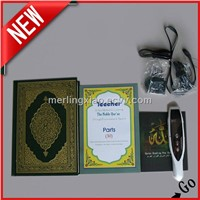 Hot factroy quran player with mp3 function(exquisite packing and high cost effective,don't miss)