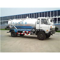 QDZ5250GXW Sewage Suction Truck