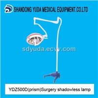 YDZ500D operation lamp