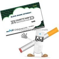 health care products for 2012 cigarette harm reduction card