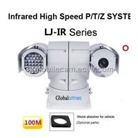 Infrared PTZ  Camera / Infrared Camera/Speed Camera