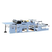 PHJ Series Paper Cutting Machine