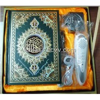 Professional OEM, ODM manufacturer of Holy Quran Reading Pen, Reading Book