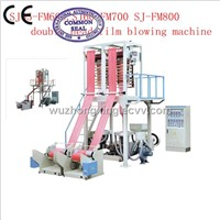 SJ60-FM700 full automatic double-head film blowing machine