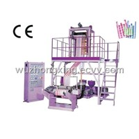 SJX3-FM1100 Common-extruding Film Blowing Machine