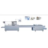 Fully Automatic Vacumn Paciking Machine (UW-420/520)