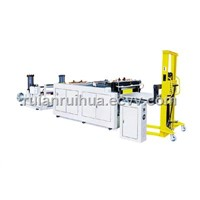 Vertically and Horizontally Cutting Machine(Cross Cutting Machine)