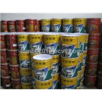 environment building construction material wall emulsion paint wholesale OEM