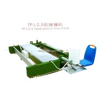 paver machine for running track TPJ-2.5