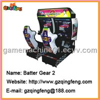 Simulator games machines seek QingFeng as your manufacturer
