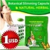 1USD meizitang slimming soft gel ,best weight loss pills