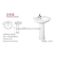 2012 Sanitary Ware Pedestal Basin Customized Logos are Accepted