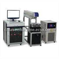 CX-Q90 Flying Laser Marking Machine