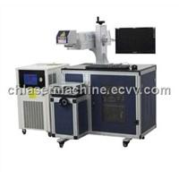 Diode Side Pump Laser Marking Machine