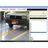 License Plate & Vehicle Recognition Systems