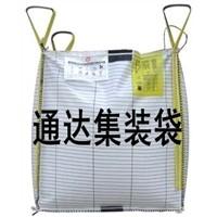 Type C big bag with standard IEC61340-4-4
