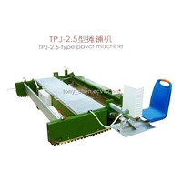 paving machine for playground