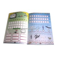 children educatinal book with english or arabic