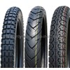 Motorcycle Tyre/ Motorcycle Tire 2.25-17, 2.50-17, 2.50-18, 2.75-18