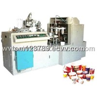 Double-Coated Paper Cup Machine (DB-C16)