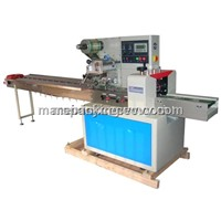 Pillow Type Packing Machine / Wrapping Machine (MP-Z P)