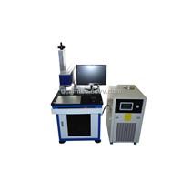 Diode Pump Marking Machine (RK-50D)