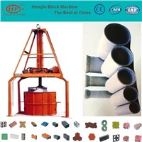 HF Vertical Extruding Pipe-Making Machine