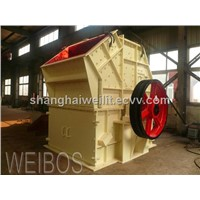 High-Efficient Combined Crusher  PC-200