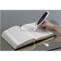 Holy Quran Reading Pen with OLED Display