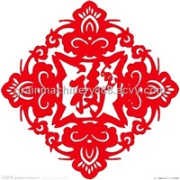 Professional China Oriental Paper Cut Art Producer/Window Stickers