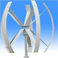 Vertical Wind Turbine / Wind Generator