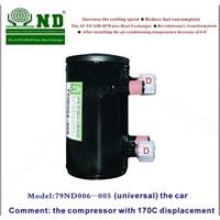 Water heat exchanger 79ND006-005