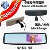 car mirror rearview mirror bluetooth RV430BT