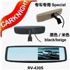 rearview mirror car mirror RV430S