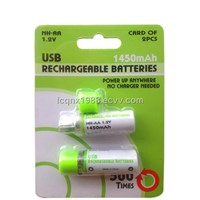1.2V 1450mAh USB Rechargeable AA Batteries(Green