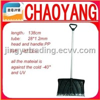 55.1-inch Black Heavy Duty Plastic Snow Shovel with D-Grip