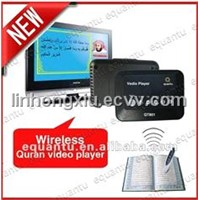 Factory hot sale wireless quran vedio player